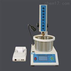 自动沥青针入度仪