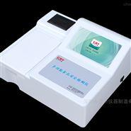 深圳食品吊白块分析仪生产厂家