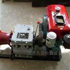 办理电力三级承装修试资质必需的设备