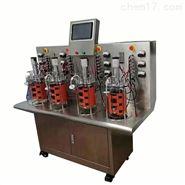 实验室发酵罐 反应器 科研 高校 专用
