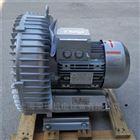 2QB710-SAH374KW 漩涡式高压风机现货