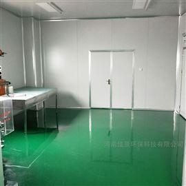 50mm净化板食品厂无尘车间常用消毒灭菌方法