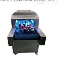 食品加工行业*的一款紫外线杀菌消毒设备