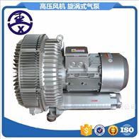 真空输送吸料吸尘机专用高压风机