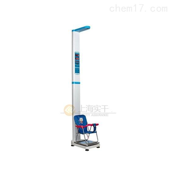 医用身高体重测量电子秤
