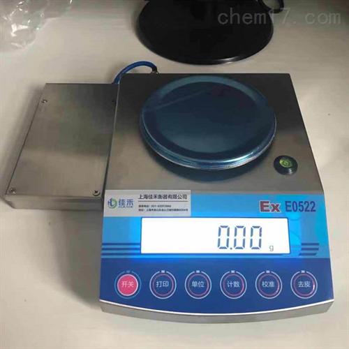 不锈钢本安型电子案秤,防爆3kg计重桌面秤