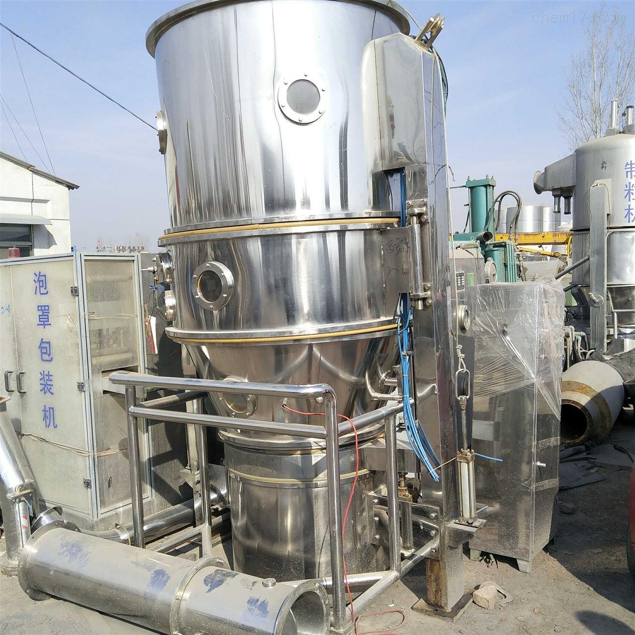 二手高效沸腾干燥制粒机 工厂直销