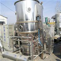 FL-1.5系列等二手高效沸腾干燥制粒机 工厂直销