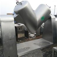 SW-20型等回收二手V型槽型三维运动高效混合机厂家
