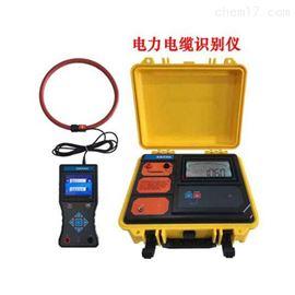 WD-2134电缆识别仪厂家现货供应
