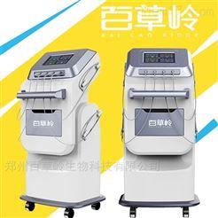 ZP-A9中醫定向透藥治療儀電離子透藥設備