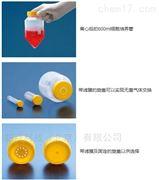 TubeSpin® Bioreactor 87600 细胞培养管