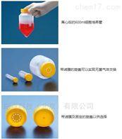 TPP 8760087600 TubeSpin?Bioreactor细胞培养管