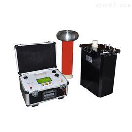 WDVLF程控超低频高压发生器供应