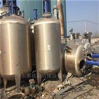 二手耐力反应釜-1吨-2吨-5吨-10吨直销