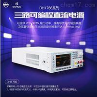 北京大華高性能直流電源