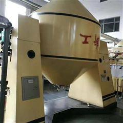 二手500升搪瓷双锥回转真空干燥机