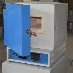 SX2-8-10N玻璃晶体(退火)一体式高温实验电炉