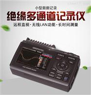 Graphtec圖技GL240數據溫度存儲記錄儀