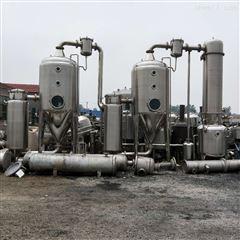 二手40吨四效蒸发器