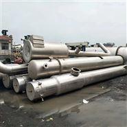 二手15吨四效浓缩蒸发器