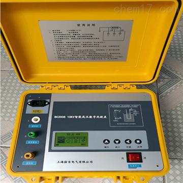 DF79系列智能型兆欧表