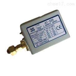 水汽处理压力检测用3S控制器JC-215/JC-220