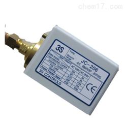 氟化处理制冷剂用JC-206压力开关