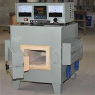 SRJX-10-13精密数显1300℃陶瓷金属回火电炉