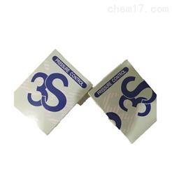 供应3S CONTROLS JC-606M/606压力控制器