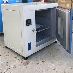 450×350×450恒温烘箱/101A-1B鼓风干燥箱