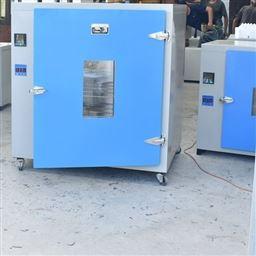 101A-4B化验室原材料鼓风干燥箱(喷涂印刷烘焙箱)