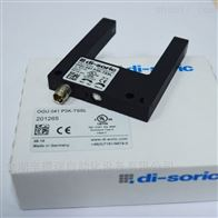 OGU081G3-T3索瑞克di-soric槽型光电传感器,亮通/暗通