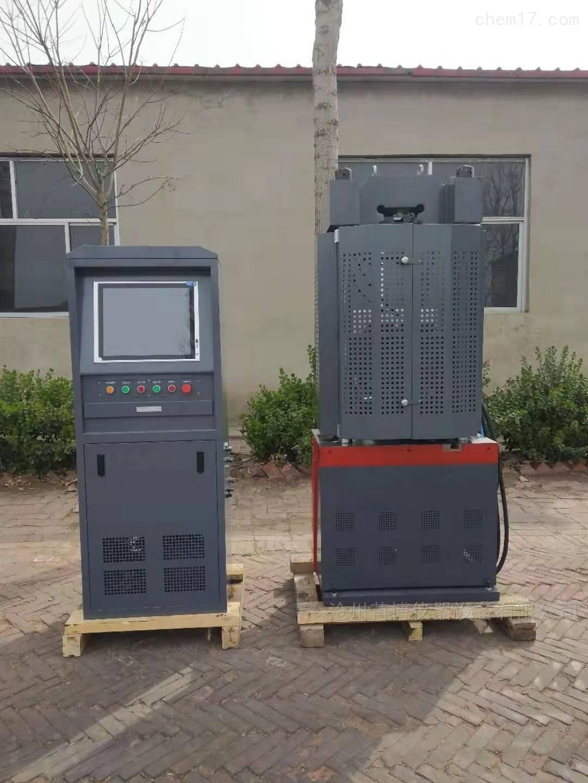 100吨液晶屏显电液伺服万能试验机厂家直销