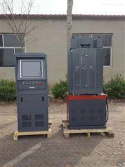 WES-1000B-2100吨液晶屏显电液伺服万能试验机厂家直销