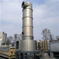 1600型厂家高价回收二手闪蒸干燥机