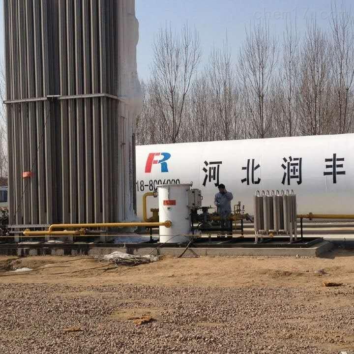 二手LNG-CNG天然气加气站设备