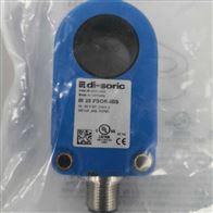 IR20PSOK-IBS索瑞克di-soric电感式环型传感器高防护等级