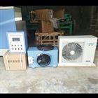 FHBS型全自动标准养护室控温埪湿设备