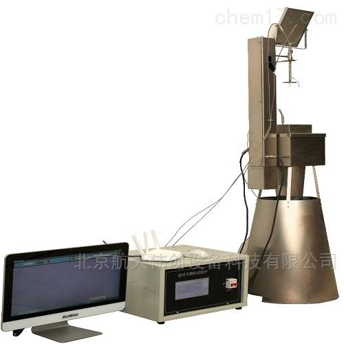 自动放样建材不燃性试验炉