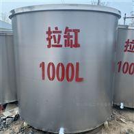 1吨拉缸厂家出售油漆拉缸
