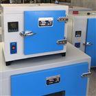 4KW不銹鋼內膽遠紅外烘箱/766-0AS干燥箱