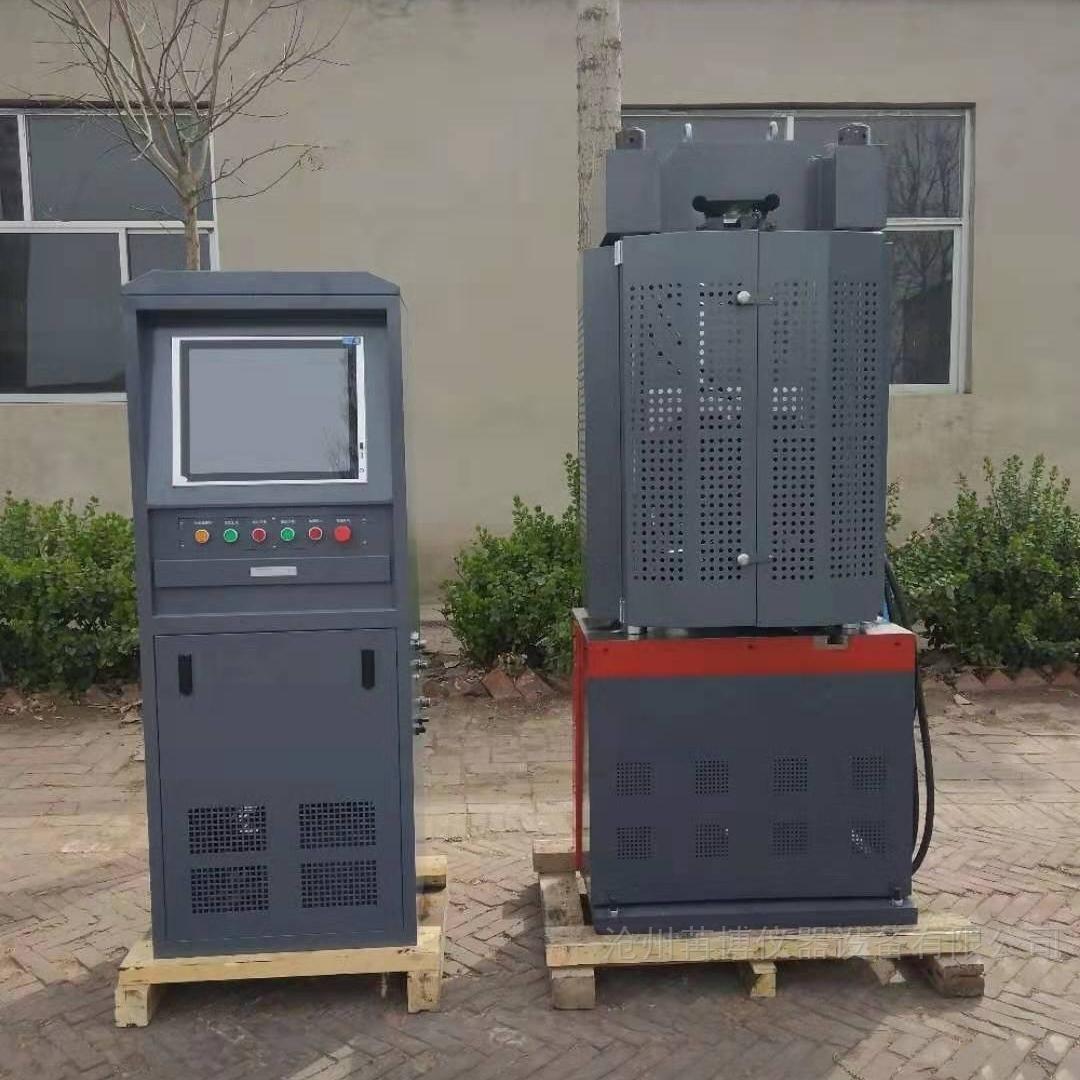 100吨液晶屏显电液伺服万能试验机*