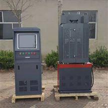 WES-1000B-2100噸液晶屏顯電液伺服萬能試驗機*