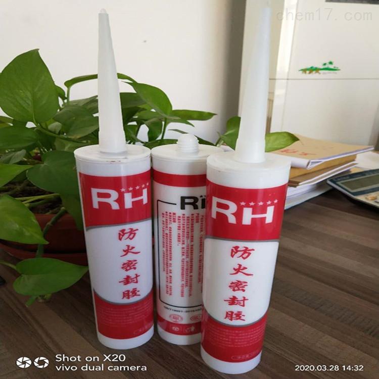 禹州市防火密封胶新工艺