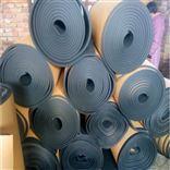 橡塑保温板生产厂家  橡塑板厂家现货