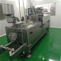 250型处理一批二手250-260型平板铝塑泡罩包装机