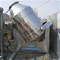 GH-200L热销二手200升三维运动混合机一台