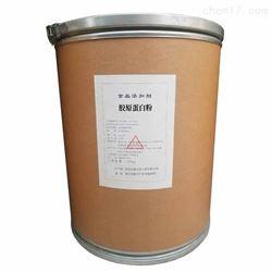 食品级胶原蛋白粉厂家 价格