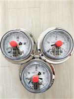 YXC- 153BF不锈钢电接点压力表